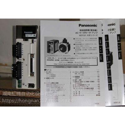 R88M-G5K020H-S2-Z电机