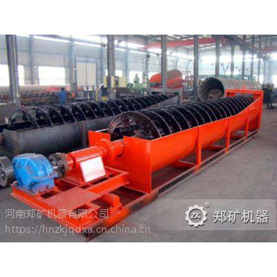 质优价廉螺旋分级机/专业的选矿分级机厂家