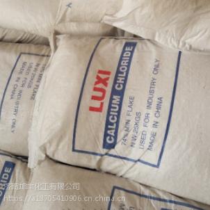 工业级氯化钙厂家直销二水氯化钙用途 鲁西集团74含量