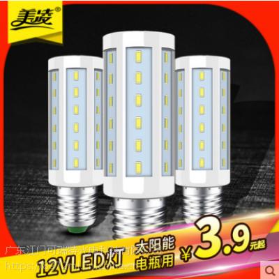 美凌LED玉米灯蓄电池12v led灯泡太阳能灯节能灯