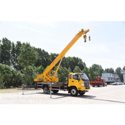 汽车起重机设备 建筑小型吊车价格合理 STSQ16D