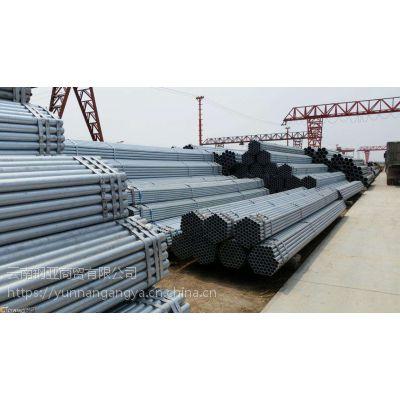 云南焊管厂家,昆明焊管出售价格