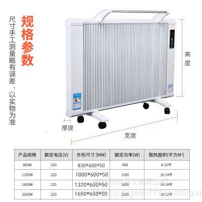 龙井市电地暖招商,敦化市电采暖批发,珲春市碳晶墙暖代理,和龙市电暖器昆明,工作8小时以上。
