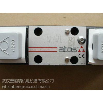 阿托斯减压阀华中代理HZGO-A-031/210