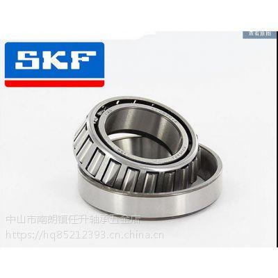 进口瑞典SKF轴承 32009 32010 32011 32012 32013 X/Q