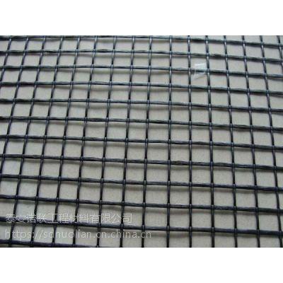 山东诺联工程一家专门做玻璃纤维土工格栅的厂家