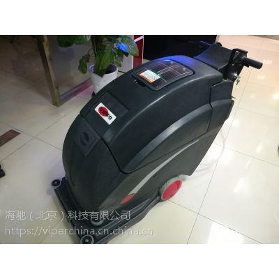 力奇威霸FANG20/20T手推电瓶式洗地机