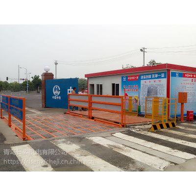日森工程洗车台 工程车辆洗车台 建筑工地洗轮机