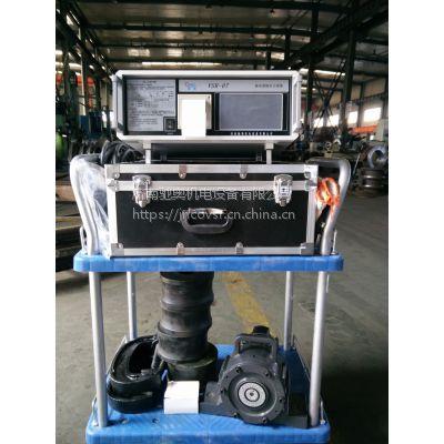 铜梁振动消除应力系统,重庆时效振动机,VSR-07三维多功能触摸液晶振动时效仪。