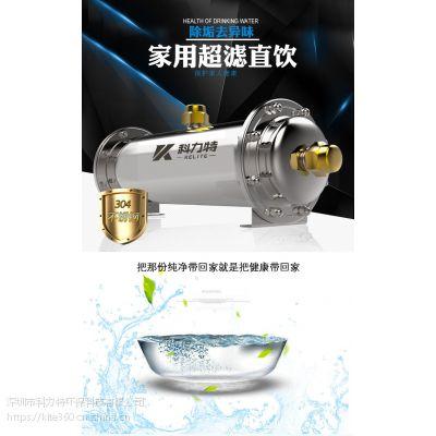 科力特净水器KLT-1000A家用净水机给您不一般的净水体验