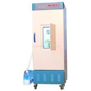 HP400GS人工气候箱,实验室人工气候箱