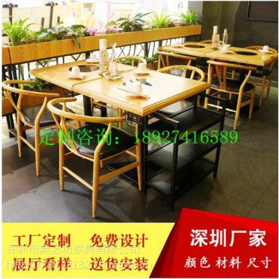 火锅店火锅桌定做生产工厂 深圳横岗餐桌餐椅组合整套 典艺坊供