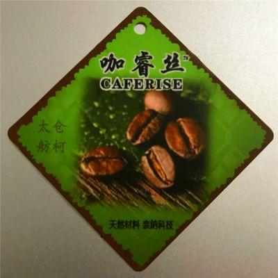 caferise 、咖啡碳纤维、咖啡碳丝、75D/72F(现货,白色,灰色)提供短纤纱线