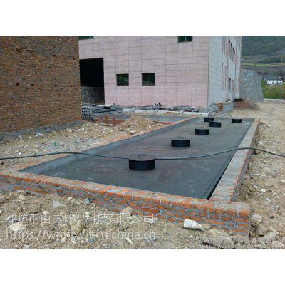 潍坊百灵环保一条龙式服务污水处理设备BL-100