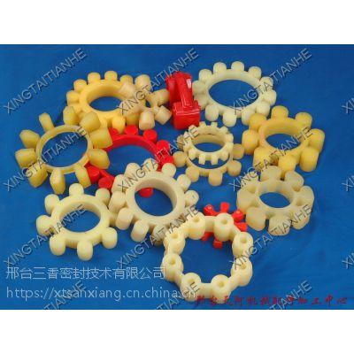 耐高温聚氨酯梅花垫,高强度聚氨酯梅花垫,非标梅花垫加工,梅花垫加工