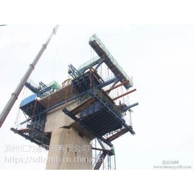 安徽合肥挂篮租赁桥梁模板出租