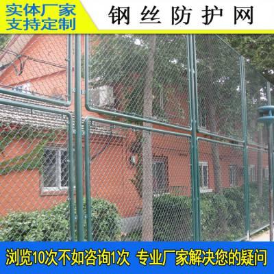 篮球场围栏网厂家 海南球场护栏网报价 三亚操场隔离围网