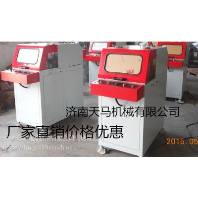 山东哪个厂家生产TM-300C冲床