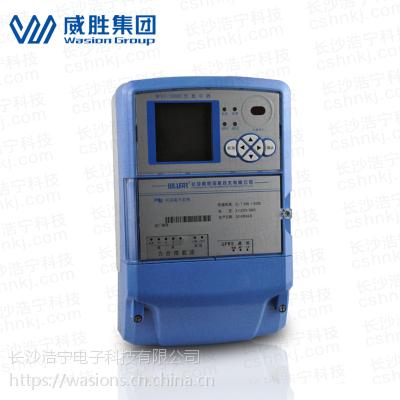 供应长沙威胜WFET-1600集中器 电能表数据 采集器