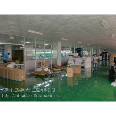 深圳龙岗布吉上下水径办公室装修,隔墙吊顶布线共创完美