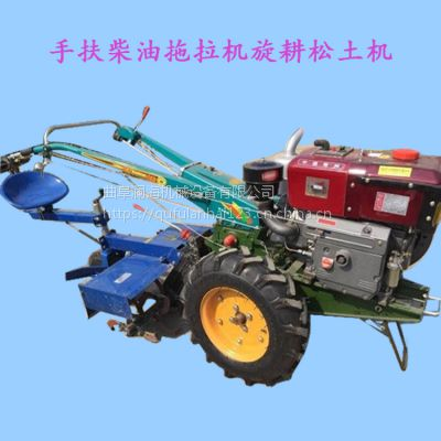 农用大马力手扶拖拉机 柴油旋耕除草机 山地土地耕整碎土旋耕机