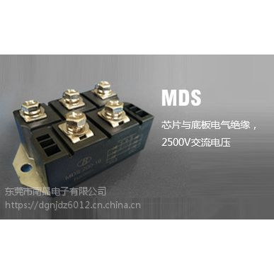 供应插件整流桥堆MDS250-12 16 18 MDS封装