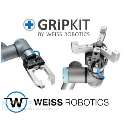 Weiss机器人夹爪中国办事处
