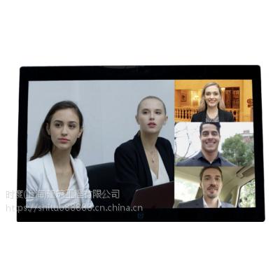 智能办公系统 远程视频 常见的视频会议三大方案解决分析