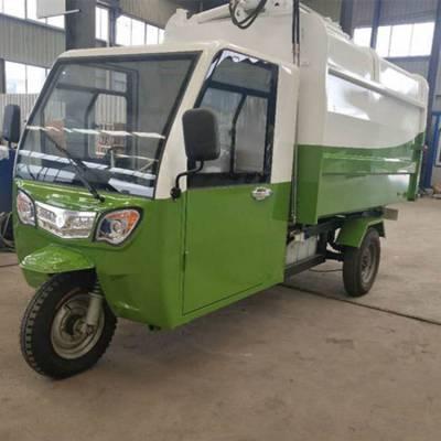 济宁三石新型垃圾车质量可靠 维护方便 垃圾车价格 参数