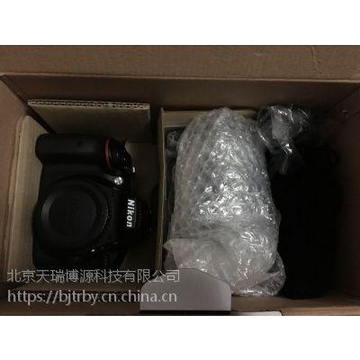防爆数码摄像机Exdv1301北京天瑞博源