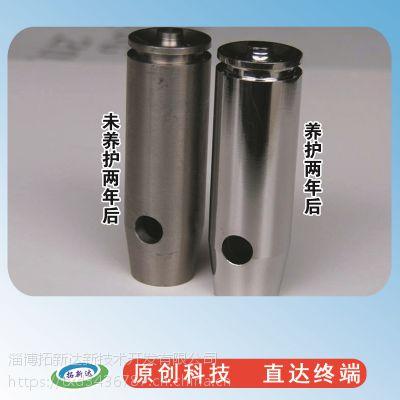 不锈钢保护液 不锈钢护膜液、保护液