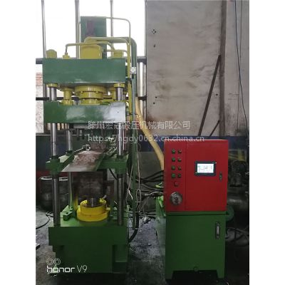 200吨快速粉末成型油压机TGM氧化锆假牙成型液压机自动送出料