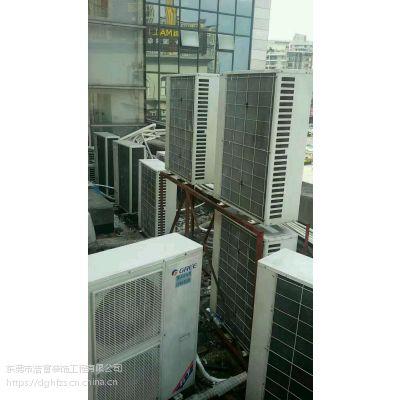 东莞水电安装,空气能热水器施工布线电话