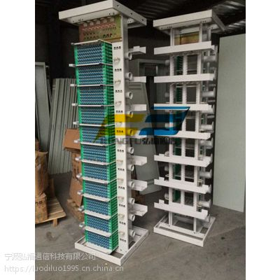 480芯OMDF光纤总配线架什么价格