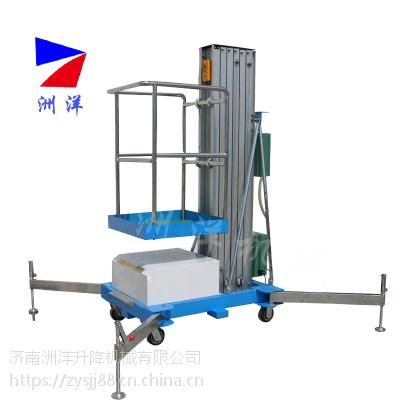 厂家生产单双柱铝合金升降机酒店传菜平台小型简易升降机