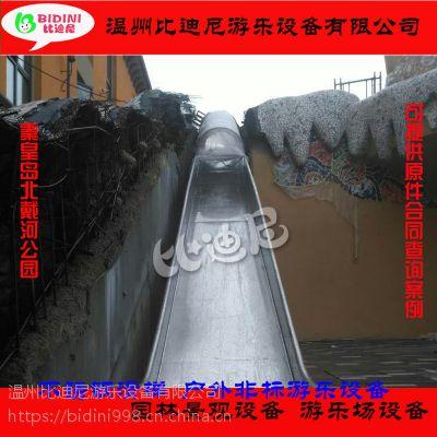 温州比迪尼游乐设备不锈钢滑梯