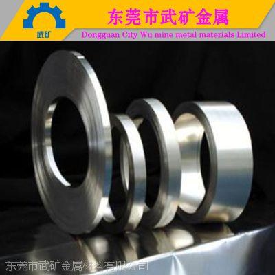 供应 301不锈钢带 弹簧带 冲压带 镜面材料日本JFE 1/2 3/4 H EH 硬度齐全
