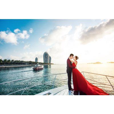 北海婚纱摄影 4999游艇婚纱照优惠套餐系列