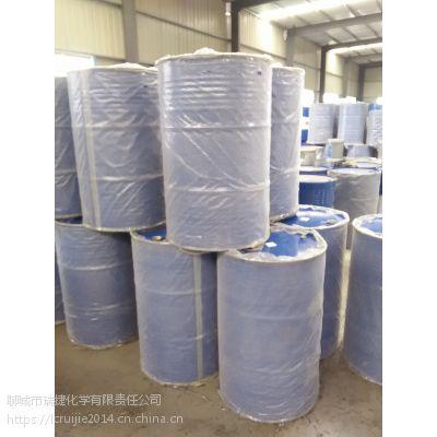 供应瑞捷优级品高温链条油基础油偏苯三酸酯