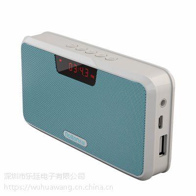 Rolton/乐廷 E300蓝牙音箱无线便携迷你音响插卡手机低音炮户外