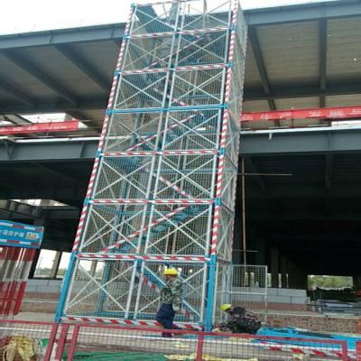 通达梯笼厂家加工生产箱式安全梯笼组合框架式安全梯笼标准规范