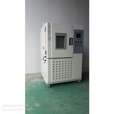 上海茸隽国内厂家专业制造HWS恒温恒湿试验箱低价销售