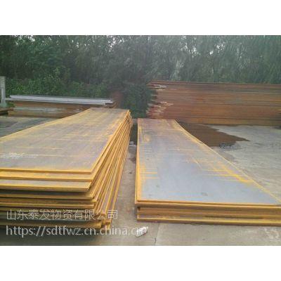 山东供应宝钢低合金中板厚42CrMo3mm到60mm厚壁桥梁用钢板Q345D低合金薄板