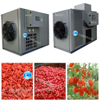 竹笋佛香空气能热泵烘干机木材菊花槟榔空气源高温烘干机烤房设备