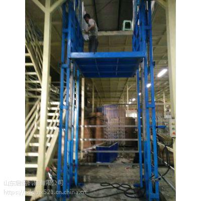 安庆市 漳州市仓库货物提升机 导轨式电动升降台 载货电梯启运液压机械厂家