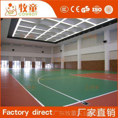广州牧童定制惠州幼儿园户外运动PU跑道厂家直销