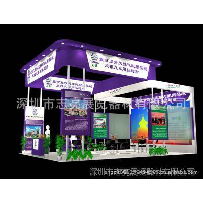 大量供应 2018年各行业标准展览展位设计 深圳展会标准摊位改建