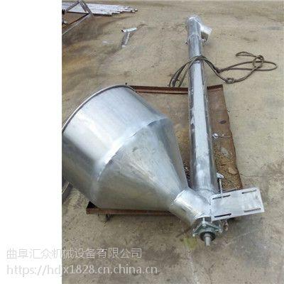 新款螺旋提升机多少钱大提升量 厂家直销螺旋绞龙