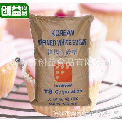 韩国TS幼砂糖韩式白砂糖30kg 进口白沙糖 烘焙食用原料可开发票