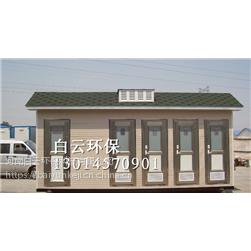郑州移动厕所M110X